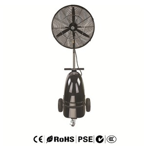 Factory Outlets Cool Mist Fan Indoor - Cool Mist Fan Misting Fan HW-26MH01 – Wenling Huwei