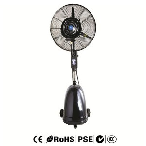 Free sample for Electric Fan With Water Spray - Height adjustable Centrifugal Mist Fan  – Wenling Huwei
