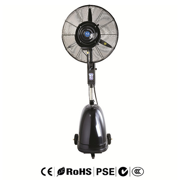 factory low price Windchaser Misting Fan - Height adjustable Centrifugal Mist Fan  – Wenling Huwei Featured Image
