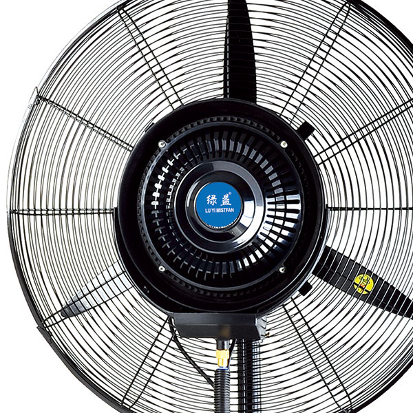 factory low price Windchaser Misting Fan - Height adjustable Centrifugal Mist Fan  – Wenling Huwei detail pictures