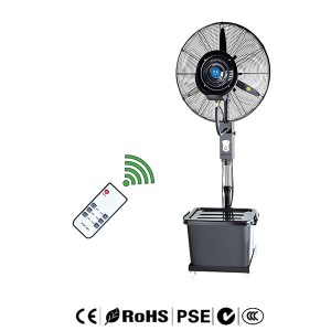 Professional China Portable Misting Fan - Industrial Misting Fans HW-26MC05-RC – Wenling Huwei