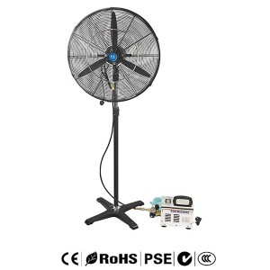 high-pressure mist fan  with fine spray and strong wind