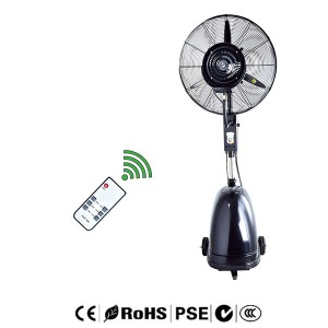Remote control height adjustable centrifugal mist fan