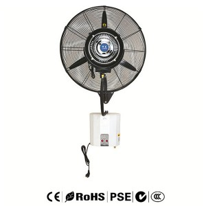 Best-Selling Outdoor Fan With Water Mister - Wall Mounted Misting Fan – Wenling Huwei