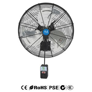 Cheap PriceList for Quiet Industrial Fan - Wall fan – Wenling Huwei