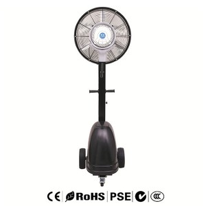 Wholesale Price China Indoor Misting Fan - Centrifugal Mist Fan HW-24MC01 – Wenling Huwei