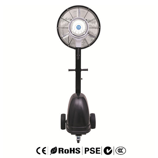 Centrifugal Mist Fan HW-24MC01 Featured Image
