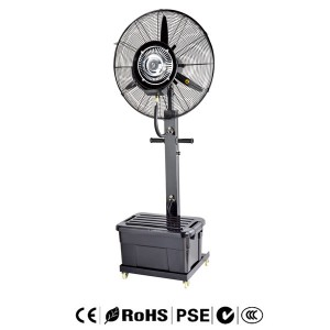 Outdoor Misting Fan With Tank