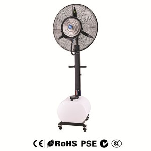 Centrifugal Mist Fan HW-20MC09