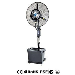 China Factory for Arctic Zone Misting Fan - Portable Misting Fan – Wenling Huwei