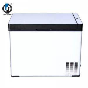 Original Factory Car Can Cooler - Car Refrigerator YC-60SS – Yuancheng
