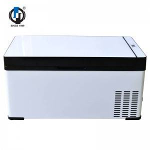 Factory Price For Small 12v Car Fridge - Car Refrigerator YC-30SS – Yuancheng