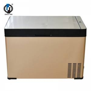 Factory making Automatic Car Cooler - Car Refrigerator YC-50SS – Yuancheng
