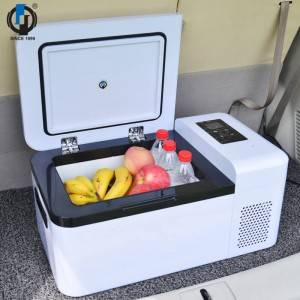 Rapid Delivery for Car Cooler Box 12v - Car Refrigerator YC-16SS – Yuancheng