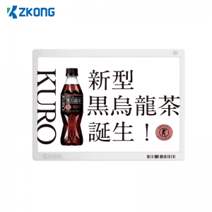 Zkong 11.6 inch Electronic Shelf Label BLE price electronic tags