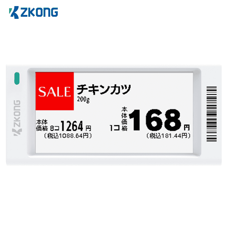 Special Design for Esl Retail - Blutooth e pricer label smart price tag electronic labeling system elctronics stores – Zkong