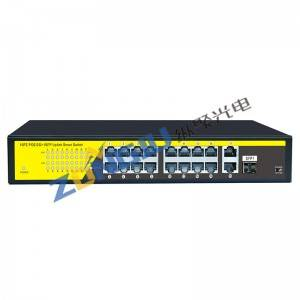16 Port GIGABIT ACTIVE POE Switch-(16+3) X1621GB (Desktop)