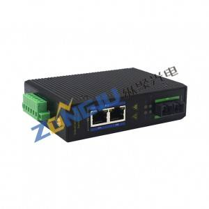 2 Port 1000M Industrial Switch With SC Fiber ZJD12G-SC20