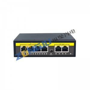 MINI 4 Port 10/100M ACIVE POE Switch-(4+2) X1006B