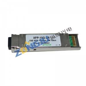2020 High quality 1550 Direct Modulated Optical Transmitter - 10Gb/s 1310nm Multi-rate XFP Optical Transceivers OPXP311X3CDL10 –  Zongju
