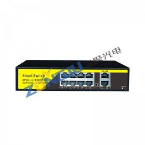 8 Port GIGABIT ACTIVE POE Switch-(8+2) 1010GB