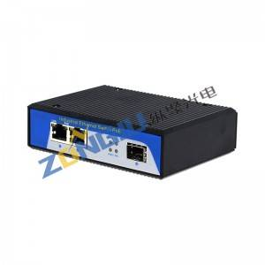 2 Port 1000M Industrial Switch With SFP ZJ612G-SFP