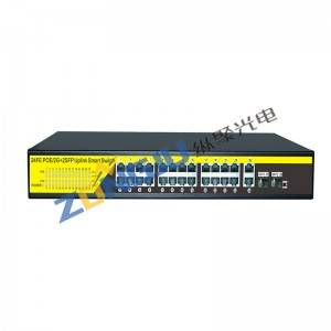 24 Port 10/100/1000M POE Switch-(24+4) 2422GB (Support 1U Standard rack)