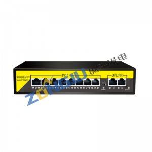8 Port 10/100M ACTIVE POE Switch-(8+2) 1010B