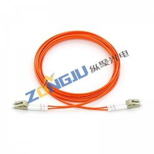 LC To LC OM2 Duplex Patch Cord