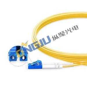 LC to LC Single Mode Fiber Patch Cord