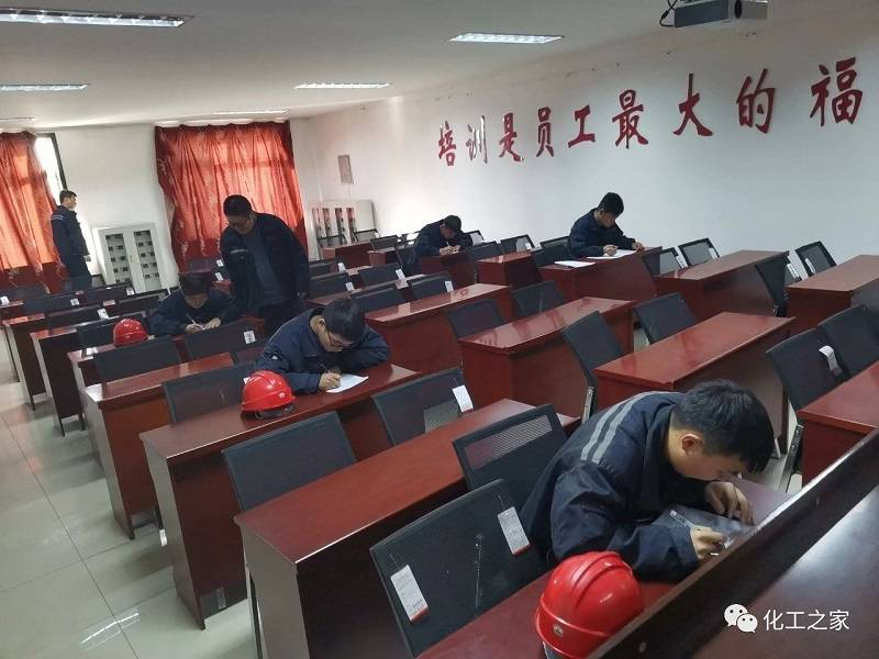 Special inspection and training of equipment in Zouping Mingxing chemical company