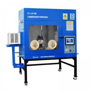 Online Exporter Disposable Mask Fit Testerer - ZR-1002 mask particle protection effect tester – Junray