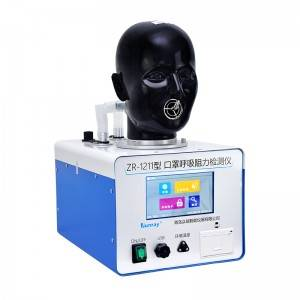 High Quality for Kn95 Breath Test Machine - ZR-1211 Mask breath resistance tester – Junray