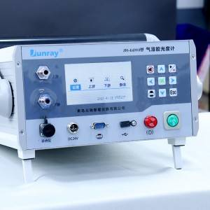 2020 China New Design Automatic Colony Counter - ZR-6010 Aerosol photometer – Junray