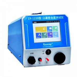 China Manufacturer for Mask Air Resistance Tester - ZR-1220 Mask fit tester – Junray