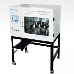 factory low price Bfe Filter Kn95 - ZR-1070  Microbial penetration experiment system – Junray