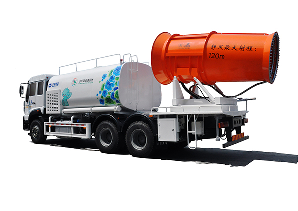 Multi-Functional Disinfection Truck