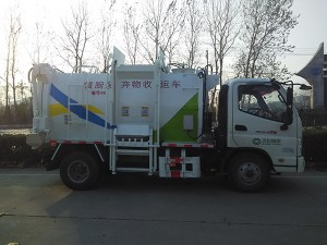 Reasonable price China Disinfectant Tanker Truck -
