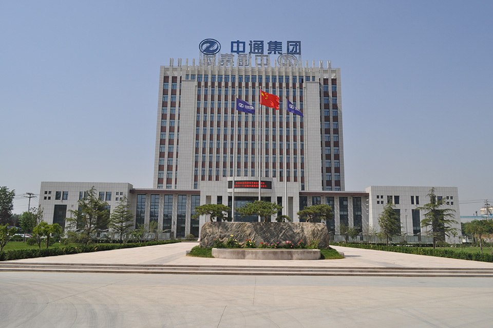 Zhongtong group office building
