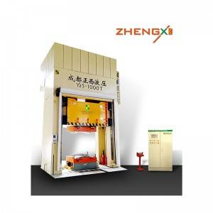 2020 New Style Bmc Composite Hydraulic Press - Composite SMC BMC hydraulic press – Zhengxi