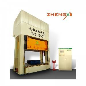 Low price for Deep Drawing Mold Hydraulic Press - H frame metal deep drawing hydraulic press – Zhengxi