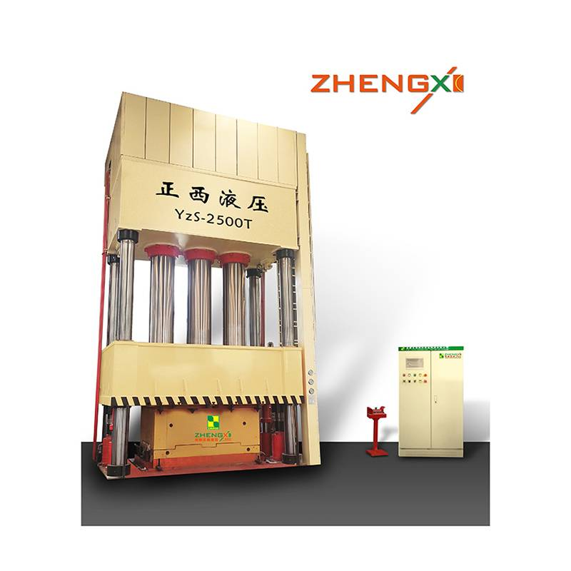 Good Quality Composite Hydraulic Press - Composite SMC BMC hydraulic press – Zhengxi detail pictures