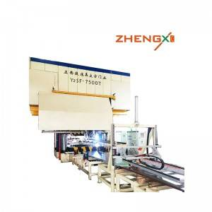 Chinese wholesale Metal Sheet Embossing Machine - door embossing machine – Zhengxi